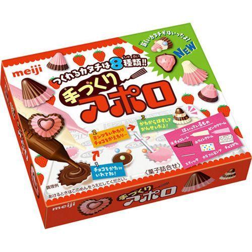 japoniški saldainiai Appolo
