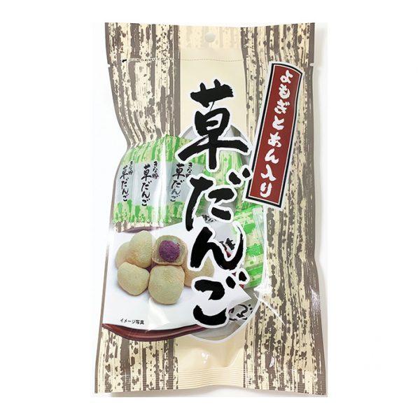 Japoniški kusa mochi su raudonosiomis pupelėmis