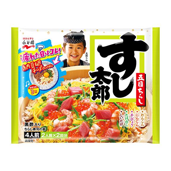 Prieskoninis ryžių padažas