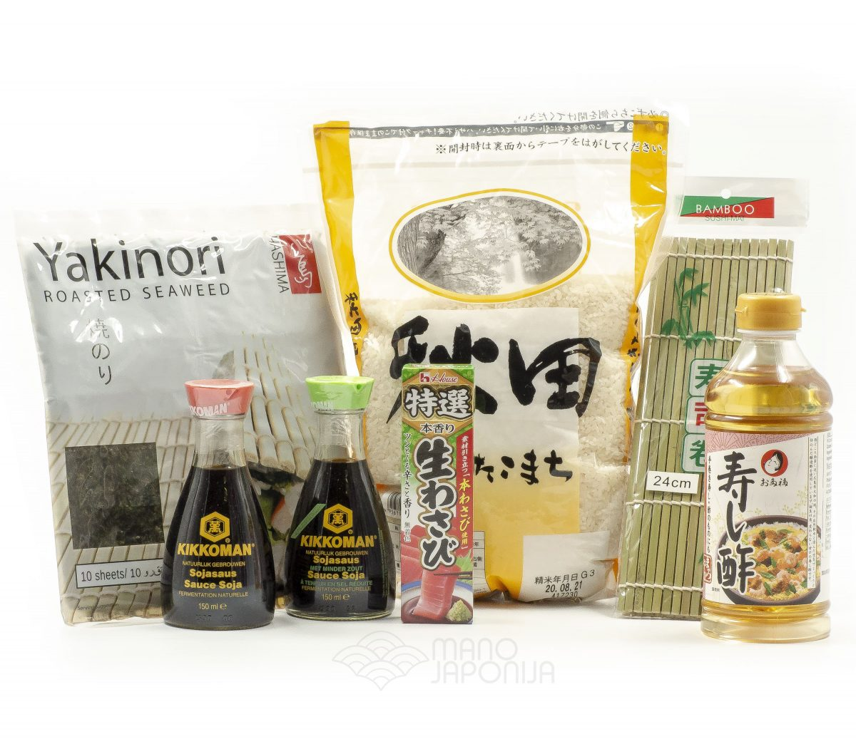 Mano Japonija rinkinys - suši namuose
