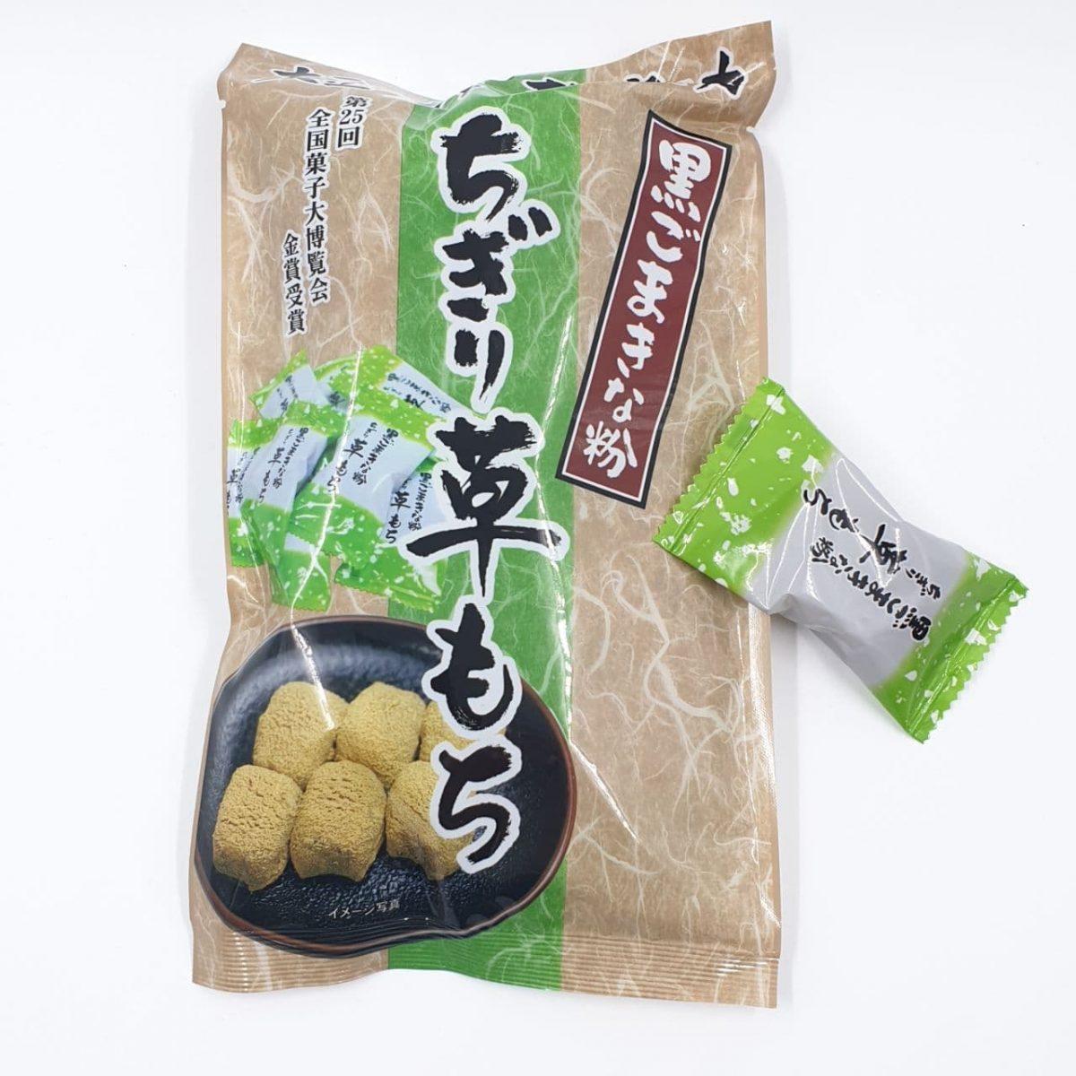 mochi su sezamu