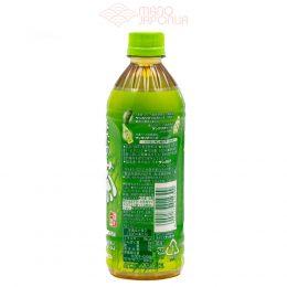 ANATA NO OCHA Žalioji arbata